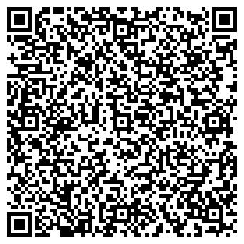 QR-код с контактной информацией организации Компри, ООО