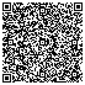 QR-код с контактной информацией организации ФЛП Алексенко