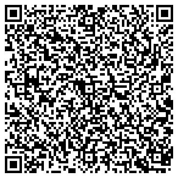 QR-код с контактной информацией организации Компания ДСМ сервис, ООО