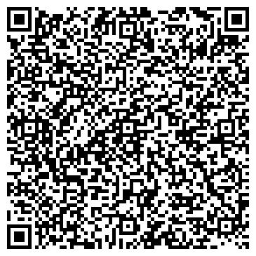 QR-код с контактной информацией организации Подшипник Индастриал, ЧП