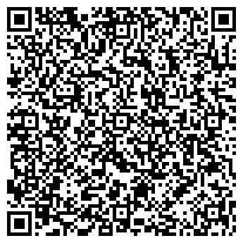 """QR-код с контактной информацией организации ООО """"Фермер"""""""