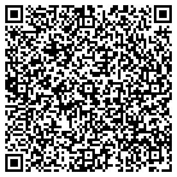 QR-код с контактной информацией организации Тара, ООО