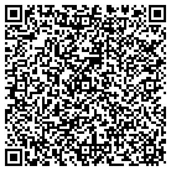 QR-код с контактной информацией организации Кост, ЧП