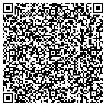 QR-код с контактной информацией организации Ви Комп, ЧП (VІ COMP)