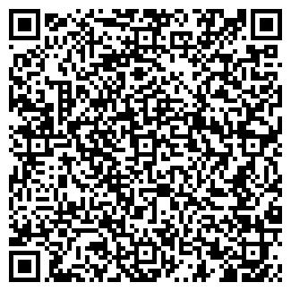 QR-код с контактной информацией организации ВЕХА, ООО
