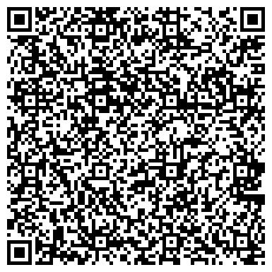 QR-код с контактной информацией организации Техно-Макси, ООО