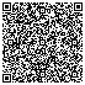 QR-код с контактной информацией организации Авто-Шок, ООО (Auto-Shok)