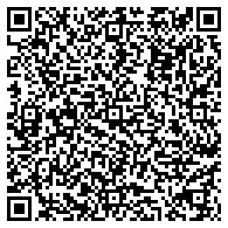 QR-код с контактной информацией организации АРСЕНАЛ ПЛЮС, ООО