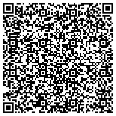 QR-код с контактной информацией организации Подолье-Промышленные поставки, ООО