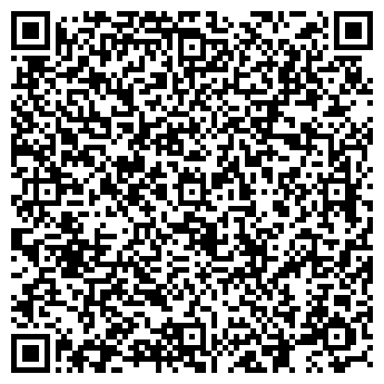 QR-код с контактной информацией организации Автодиал, Компания