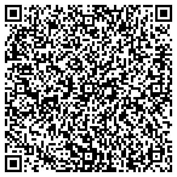QR-код с контактной информацией организации Темп-0547, ООО