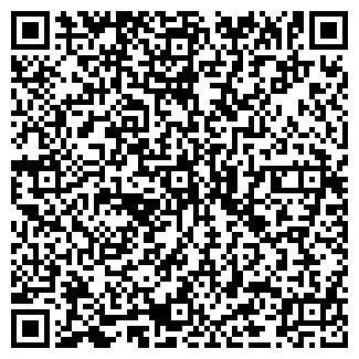 QR-код с контактной информацией организации С И К, ООО