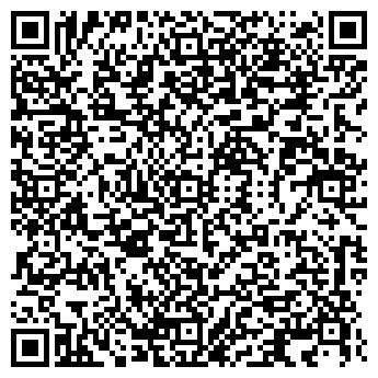 QR-код с контактной информацией организации ЛЮКС-СЕРВИС, ТОО