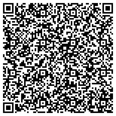QR-код с контактной информацией организации Бондиоли и Павезли Украина, ООО