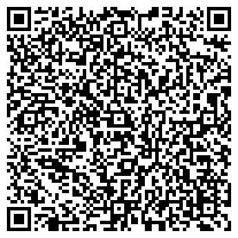 QR-код с контактной информацией организации Арм-еко, ЧП
