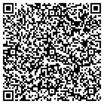 QR-код с контактной информацией организации Техно Град, ООО