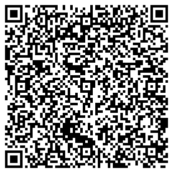 QR-код с контактной информацией организации Компания Специалист