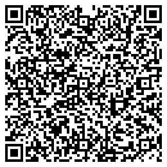 QR-код с контактной информацией организации ПРЕСТИЖ, ТОО