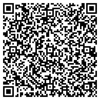 QR-код с контактной информацией организации СОТРЕМО, ТОО