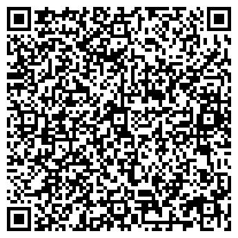 QR-код с контактной информацией организации Meibes Украина, ООО