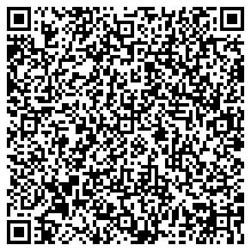 QR-код с контактной информацией организации Таис, ЧП