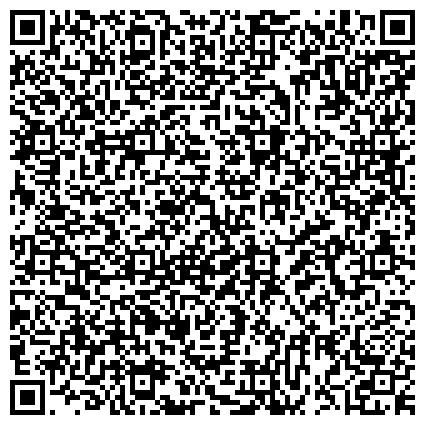 QR-код с контактной информацией организации Бориславский экспериментальный литейно-механический завод (БЭЛМЗ), ОАО