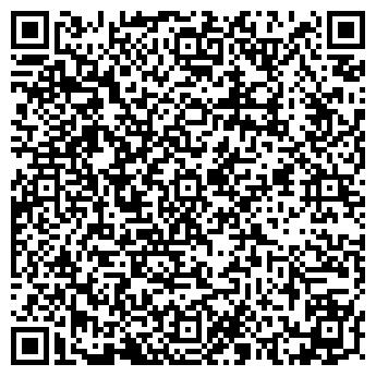 QR-код с контактной информацией организации ФИРМА ОБНОВЛЕНИЕ,, ООО