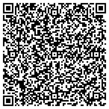 QR-код с контактной информацией организации СПАРТАК УЧЕБНО-СПОРТИВНАЯ БАЗА