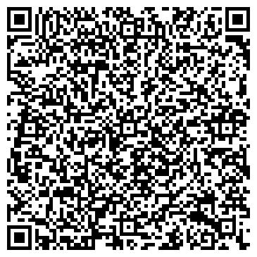 QR-код с контактной информацией организации Буянов И. А., ЧП
