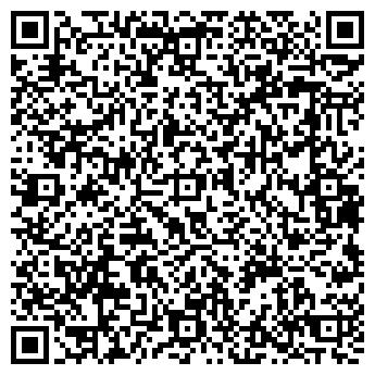 QR-код с контактной информацией организации Шестаков А.П.