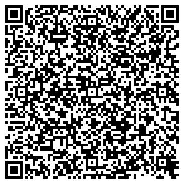 QR-код с контактной информацией организации Сваркомплект, ООО