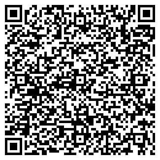 QR-код с контактной информацией организации АРТ-ВИЗАЖ, ООО