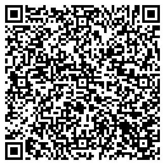 QR-код с контактной информацией организации АТИЛА, ООО