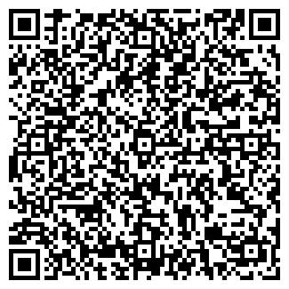 QR-код с контактной информацией организации СФИНКС-СЕРВИС, ООО