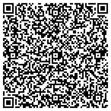 QR-код с контактной информацией организации Общество с ограниченной ответственностью ООО «Весприбор»