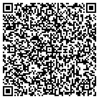 QR-код с контактной информацией организации Алтухова, ЧП