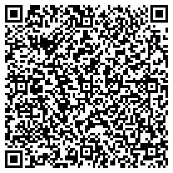 QR-код с контактной информацией организации Мета,ЧП