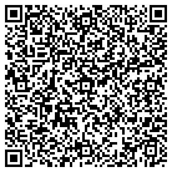 QR-код с контактной информацией организации АзовЭкоПласт