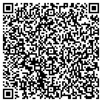 QR-код с контактной информацией организации Сигма-М, ЧП