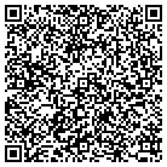 QR-код с контактной информацией организации Общество с ограниченной ответственностью ООО «ДПМ»