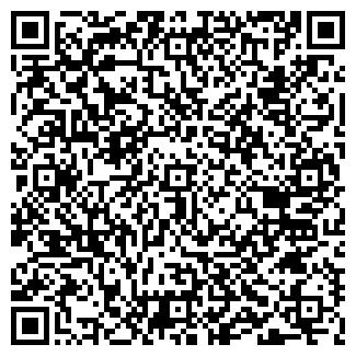 QR-код с контактной информацией организации Публичное акционерное общество АО УПТС
