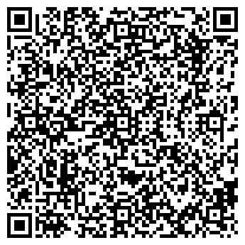 QR-код с контактной информацией организации ТОО СОЧИНСКИЙ СУВЕНИР