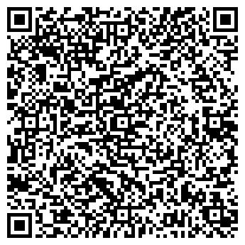 QR-код с контактной информацией организации ООО Агротехсервис