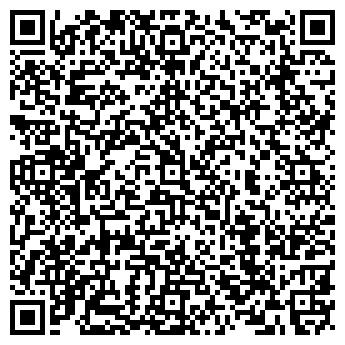 QR-код с контактной информацией организации АЛМАЗ-ХОЛДИНГ ООО ТД