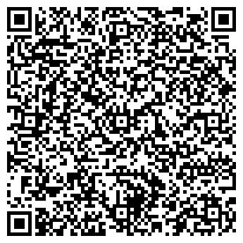 QR-код с контактной информацией организации Джо, МЧП