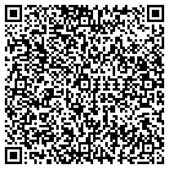 QR-код с контактной информацией организации ООО «Орион Плюс», Общество с ограниченной ответственностью