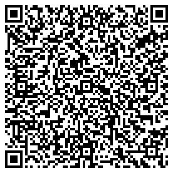 QR-код с контактной информацией организации Частное предприятие Укркировец