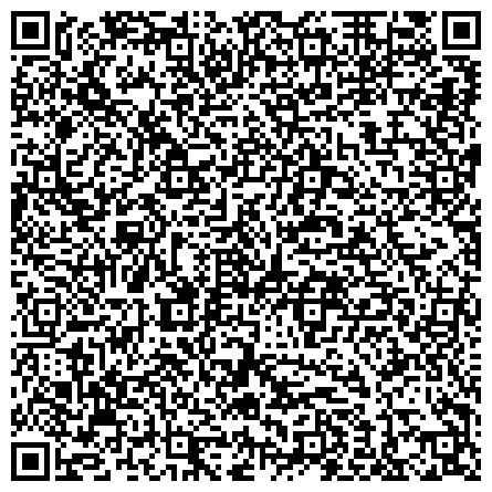 QR-код с контактной информацией организации Староконстантиновский завод кузнечно-прессового оборудования, ПАО