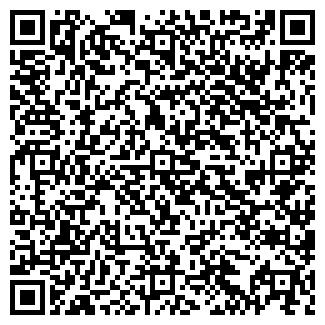 QR-код с контактной информацией организации Скиф-пласт, ООО