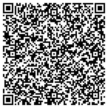 QR-код с контактной информацией организации Рапид, ЧП ТД